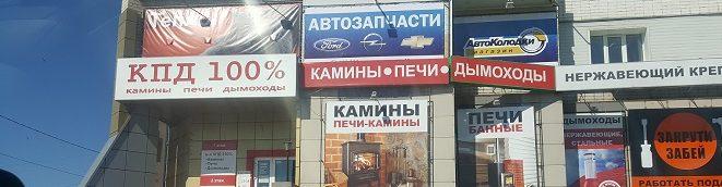 У нас открылся новый филиал на Ленина 129